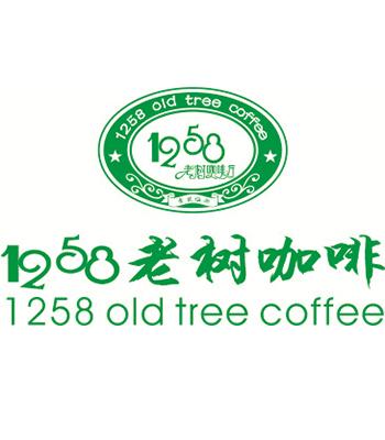 1258老树咖啡