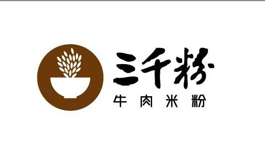 logo logo 标志 设计 图标 547_317