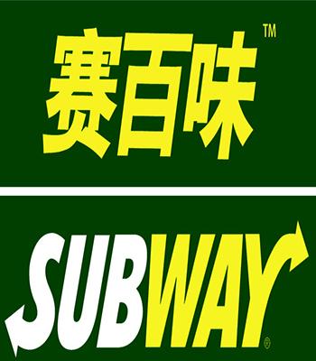 logo 标识 标志 设计 矢量 矢量图 素材 图标 350_400