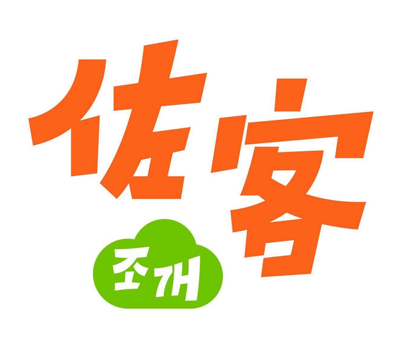 logo logo 标志 设计 矢量 矢量图 素材 图标 1500_1272