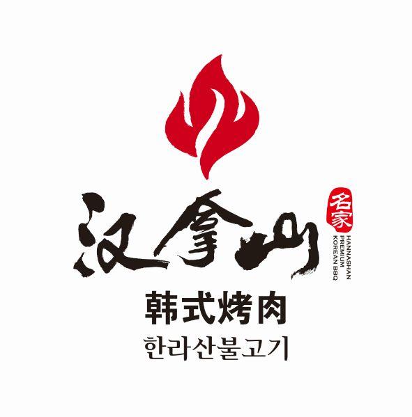 logo logo 标志 设计 图标 591_599