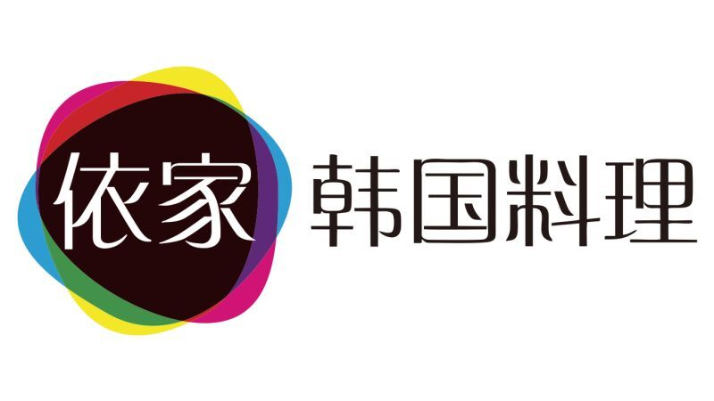 logo logo 标志 设计 图标 800_450